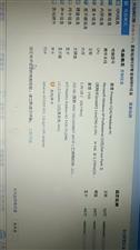 惠普CQ24笔记本电脑需要的联系
