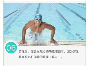 泛华酒店游泳健身中心