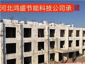模塊建房不用一塊磚,建造快速,冬暖夏涼,隔音抗震