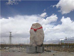 纯大型原生态自然景观石