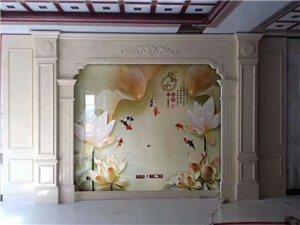钰石石材-艺术背景墙