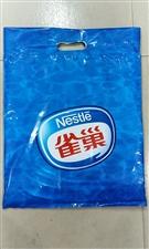 雀巢全新保温袋,可保温保冷双用,放疫苗,放冰糕等。厚实,可重复使用。13629811371