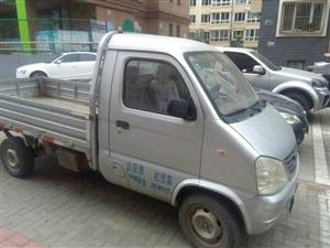 解放单排小货车