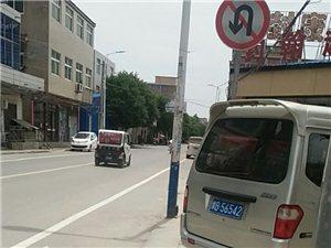 威尼斯人乡村公交今天休假了吗?