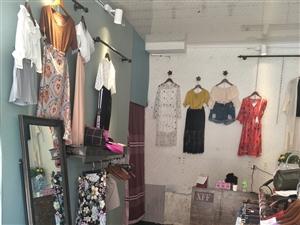 本人个体小型服装店整体转让   位于张营商业街  有意的电话联系15955893304
