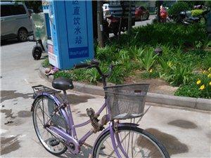 一辆自行车,如果有人需要请联系我,电话15836924776