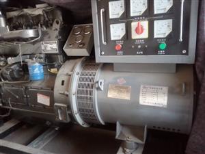 大型发电机 起动机41oo!发电机3O千瓦!发电机组一套!用了10小时!(承包数十亩土地,因停电无...