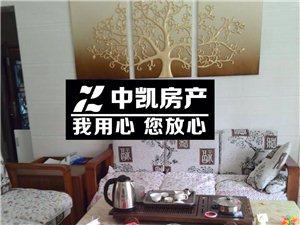 龙凤都城3室2厅2卫2600元/月