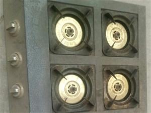 商用煤气灶台出售,九成新