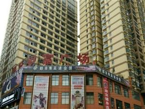 龙腾广场3室2厅1卫1500元/月