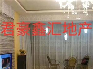 南江花园3室1厅1卫仅售59.8万元