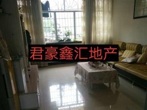急售佳居苑一期精装3室2厅1卫125平46.8万元