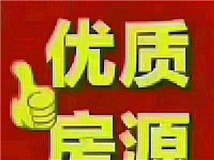 美隆香城3室2厅1卫42万元