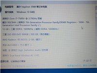自己买的一台戴尔笔记本电脑,之后配了个固态和内存,总共开机不超过20次,具体出售原因详聊!有意者联系...