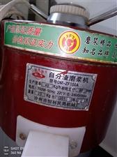 九成新豆�{�C需要的�系15552632796