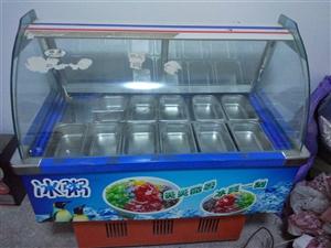 临泉转让一台9成新冰粥机和一台碎冰机。