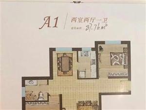中间楼层。印象城・中央公园2室2厅1卫56万元