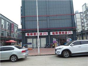 浙商产业园黄金商铺,低价出租。