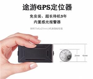 汽车gps定位器安装销售