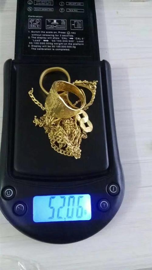 你身邊的【應急小銀行】 秘高價回收:黃金、鉑金、鈀金、鉆戒、18k、銀飾蘋果手機等…… 秘業務范圍:...