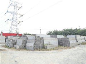 白塔子水泥预制件厂出售楼板,大棚立柱,规格齐全,质量可靠,包运输安装。电话13500413748