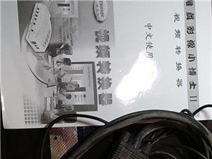 小博士视频转换器,可将电脑显示转到电视,投影机,录像机和其它显示器上,接线完整!有意者1385656...