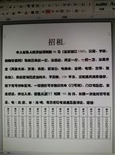 枝江私人经济园深圳路96号2室1厅1卫650元/月
