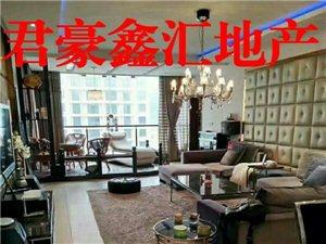 业主降价售一中步行街精装3室2厅2卫145平45万