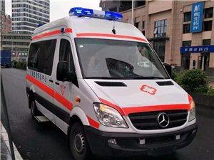 台湾救護車出租長途醫療轉運護送