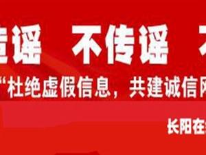 长阳�D�D宜昌出租车专线