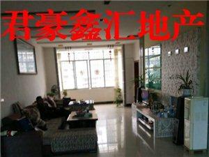 急售环城西路供电局旁3楼精装3室2厅1卫55.8万
