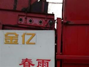 出售玉米收割机联系方式13120088565