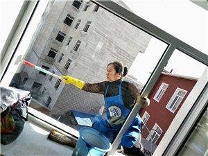 市内低价专业打扫卫生,擦玻璃,刮大白