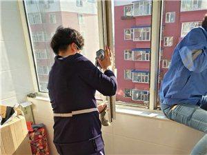 低价擦玻璃,打扫卫生,新楼开荒,单位保洁