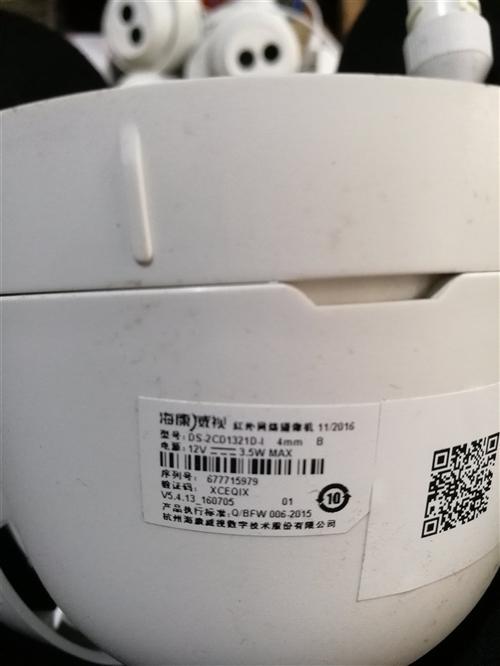海康攝像頭一套,錄像機里面有一個硬盤1T的,交換機是Tp16口的,還有集中供電模塊一個