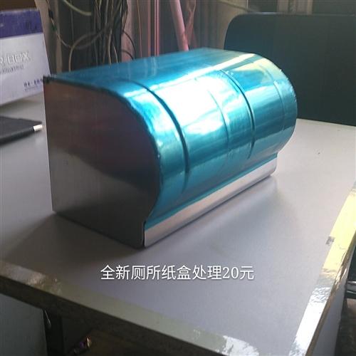 处理闲置物品,有需要的朋友联系13615359628.微信同号。只卖莱阳同城。