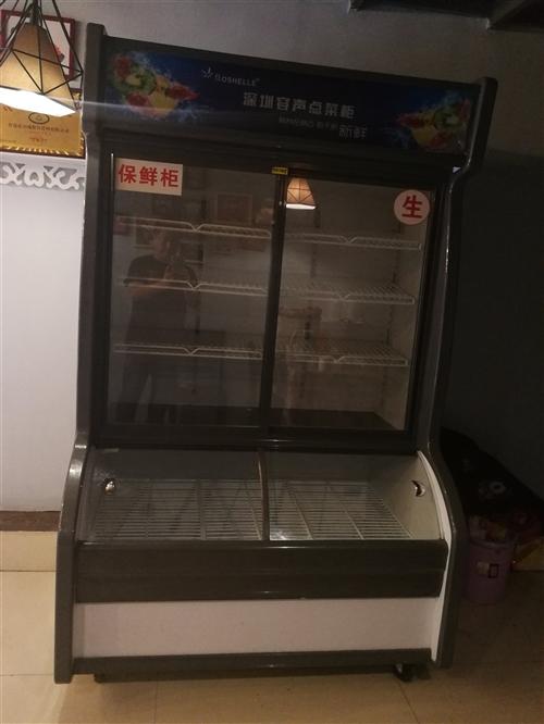 九成新容声保鲜柜出售
