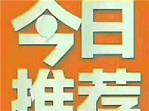 三安首作套房出售,交通便利,读四小,环境好。