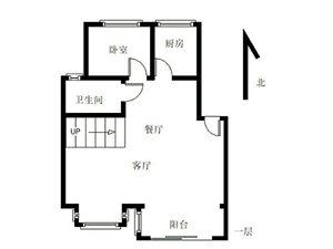 新贵都,一二楼复式,带院子5室3厅2卫630万元