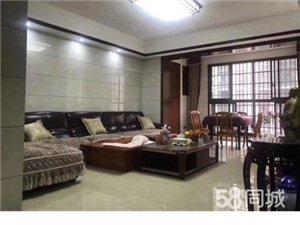 中央领域4室2厅2卫129万元