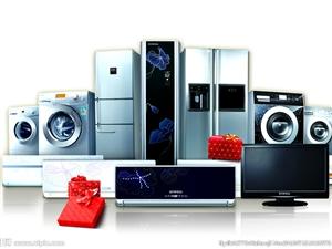 专业维修安装、空调、冰箱、洗衣机、热水器,空调拆装、清洗加氟、洗衣机清洗、杀菌消毒、预埋铜管、收售二...
