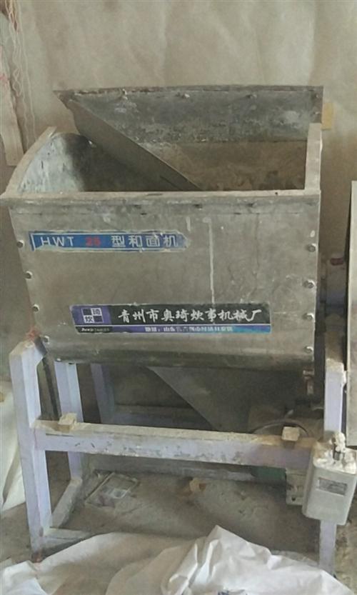 13526435665滎陽火車站東