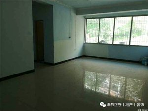 上王家坪机械长宿舍2室1厅1卫27.8万元