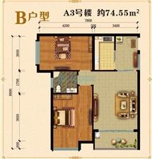 众逸华朝2室2厅1卫77万元