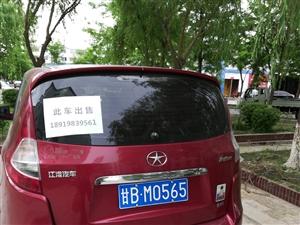 江淮和悦RS豪华版1.5VVT