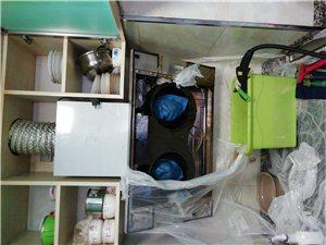 油煙機清洗-520到家家電清洗服務中心