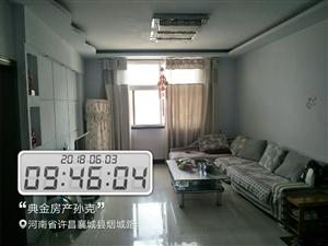 虹桥小区3室2厅2卫48万元