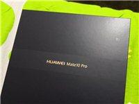 出一个自用mare10pro。无磕无碰。95新.6+128内存,箱说齐全耳机转换头没了,其他都在。,...