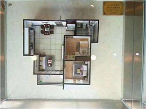明悦·怡居万泉2室2厅1卫92万元