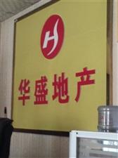 通渭县文化苑5楼,精装,两室两厅不带家具,实木地板,南北通透,证件齐全,105.89平米,售价53万